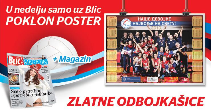 """Poster naših odbojkašica u nedelju na poklon uz """"Blic"""""""