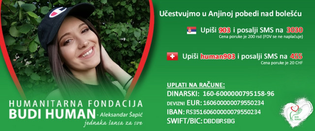 Anja Vujnovic