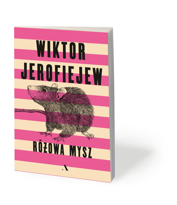 """Wiktor Jerofiejew – jeden z najważniejszych współczesnych pisarzy rosyjskich – powraca z powieścią """"Różowa Mysz"""", postmodernistyczno-baśniową historią o tym, jak żywi odwiedzają zaświaty, """"podwodne imperium Car-Dna"""", a także o tym, co może wyniknąć ze spotkania życia z nie-życiem i czasu z bezczasem. Oczywiście u Jerofiejewa czytelnika traktuje się poważnie – innymi słowy, nie będzie to lektura łatwa i przyjemna, raczej kluczenie po labiryncie wzniesionym w literackim świecie, w którym związki przyczyn i skutków bywają nieco inne niż w naszej rzeczywistości. Jest to literatura żartu, kaprysu, podświadomych skojarzeń – skrywa jednak poważną refleksję egzystencjalną. Naturalnie pisze się tu także o Rosji, niemniej, jak mówi nam autor, nawet wówczas, gdy pojawiają się u niego rosyjskie dekoracje, są one tłem dla życia, którego podmiotem jest człowiek."""