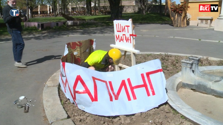 sit_maping_ulus_vesti_blic_unsafe