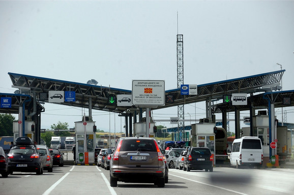 Granični prelaz sa Makedonijom