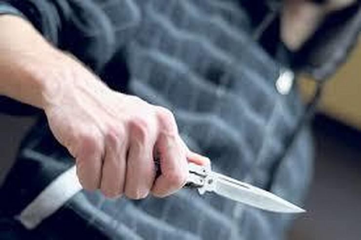 Razbojnik sa nožem