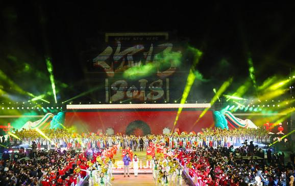 Nova godina u Pekingu