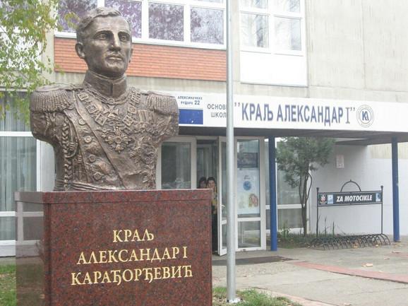Nova bista kralja Aleksandra I Karađorđevića