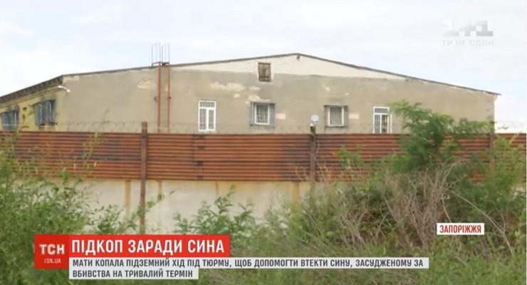 Ukrajina majka tunel