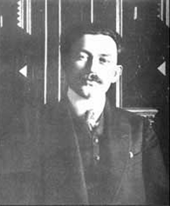 Milan Rakić