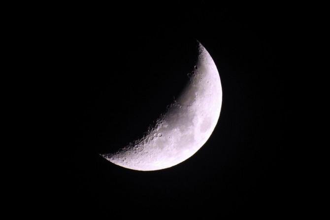 Večeras je mlad mesec u Ribama