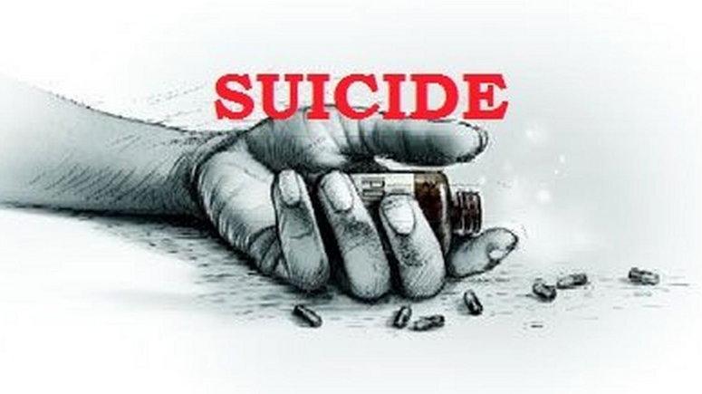 Suicide (patrika)