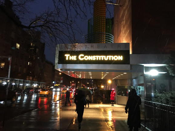 SVA Theatre u Njujorku sa najavom za