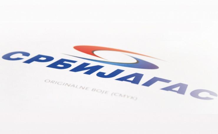srbijagas logo