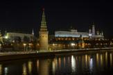 Moskva, EPA - SERGEI ILNITSKY