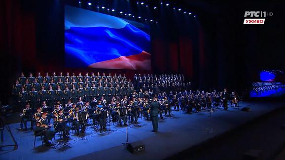 Dmitrij Medvedev, akademija