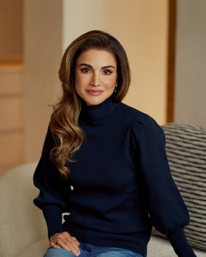 Kraljica Ranija od Jordana