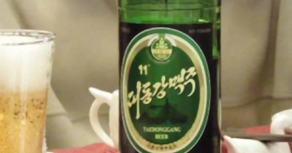Japaner verkauft online eine Flasche Bier – jetzt kommt er vielleicht in den Knast
