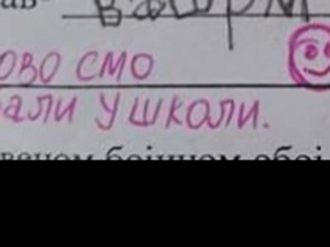 Devojčica iz Srbije je rešila zadatak na POTPUNO POGREŠAN, ali PRESLADAK način: Ali svi se na Fejsbuku ZGRAŽAVAJU ZBOG NJENOG IMENA