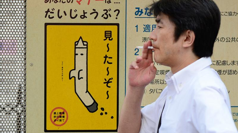 JAPAN-HEALTH-TOBACCO