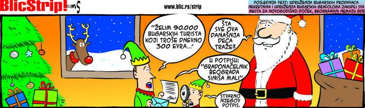 BlicStrip