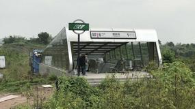 Najdziwniejsza stacja metra w Chinach