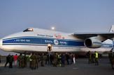 Migovi, aerodrom, foto Ministarstvo odbrane