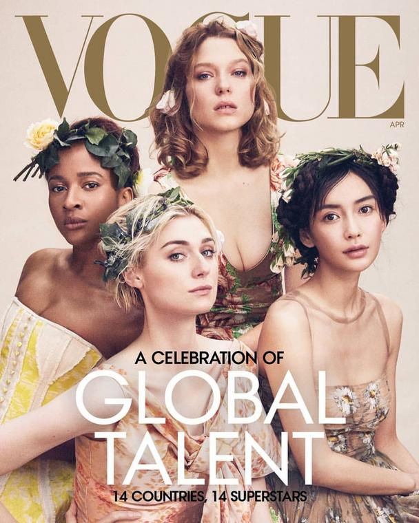 Vogue Magazine Cover, April 2019 Issue