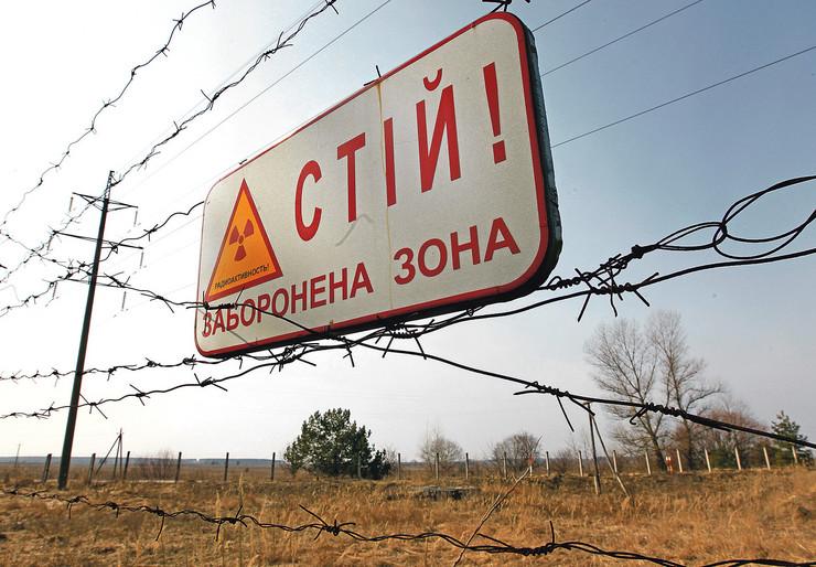 Cernobil 003 foto EPA SERGEY DOLZHENKO