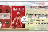 "Nove knjige uz ""Blic"""