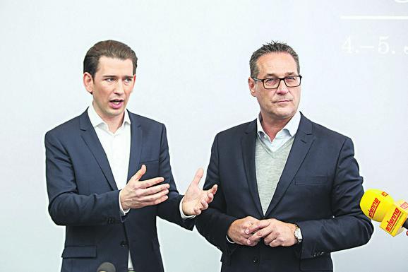 Sebastijan Kurc i Hajnc Kristijan Štrahe