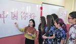 Predsednik Srpske OKOM, Ministarstvo prosvete i kulture SKOKOM: Guraju kineski u škole, a na tržištu MANJAK predavača