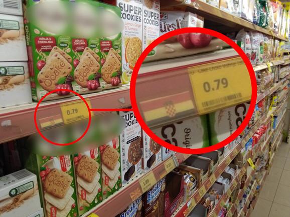 Rafovi u jednom supermarketu u Prištini