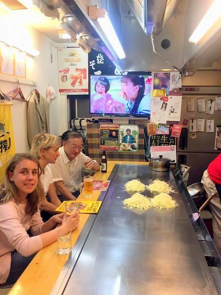 Katsuyoshi Watanabe ze znajomymi Polkami w Hiroszimie