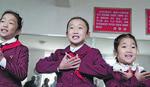 GLAD DIKTIRA SUROVE USLOVE Desetine hiljada žena iz Severne Koreje PRODATE KINEZIMA: Doveli su me u selo u kom sam bila jedina žena