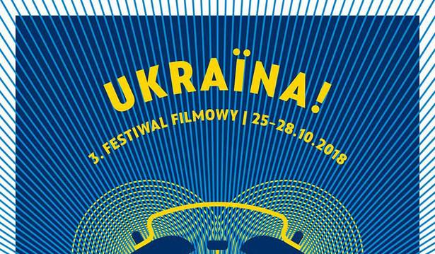 W programie tegorocznej edycji znajdą się najnowsze produkcje filmowe, filmy fabularne i dokumentalne, również koprodukcje polsko – ukraińskie. Zaplanowaliśmy również pokaz dla najmłodszych widzów.