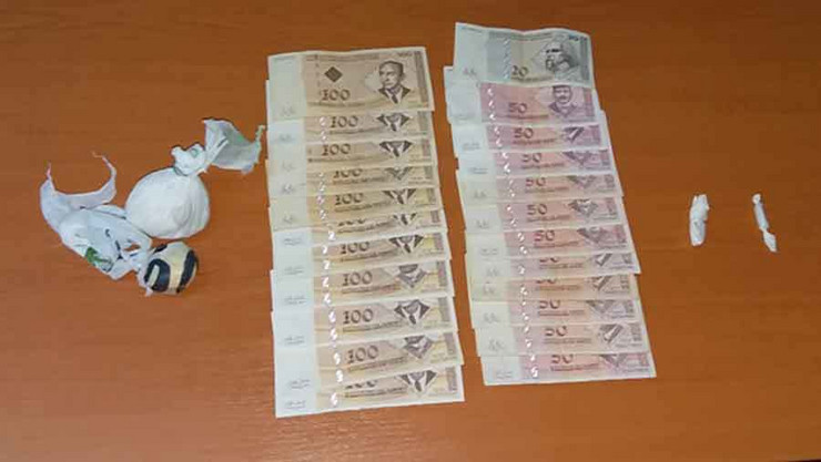 droga i novac banjaluka-mup-rs-3