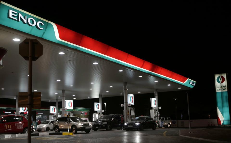 7. Zjednoczone Emiraty Arabskie