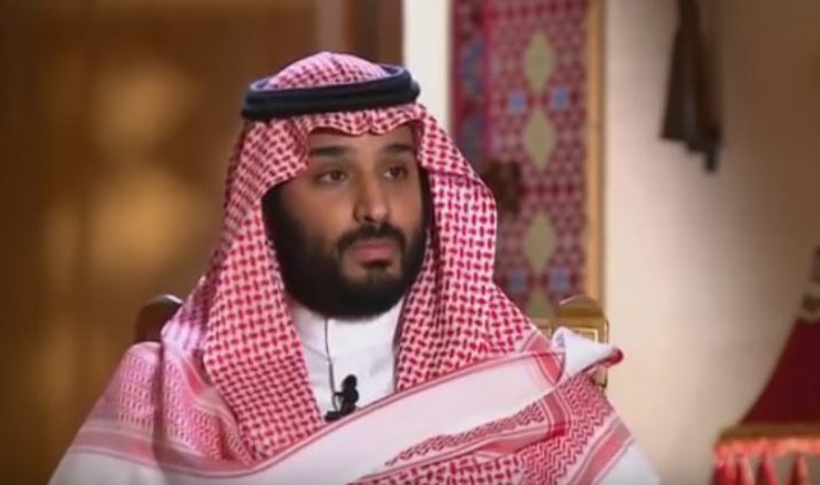 Mohamed bin Salaman