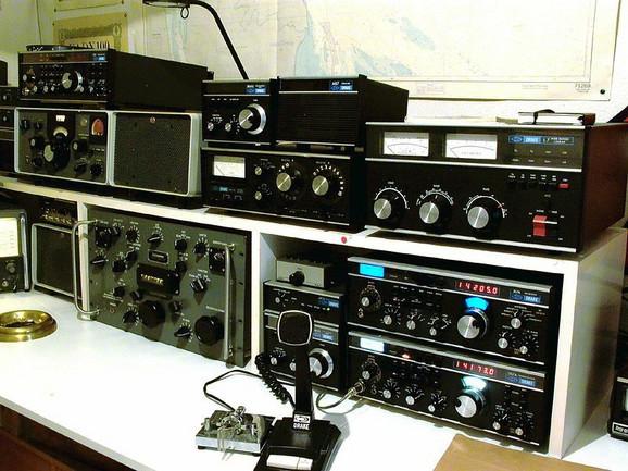 Amaterska radio stanica