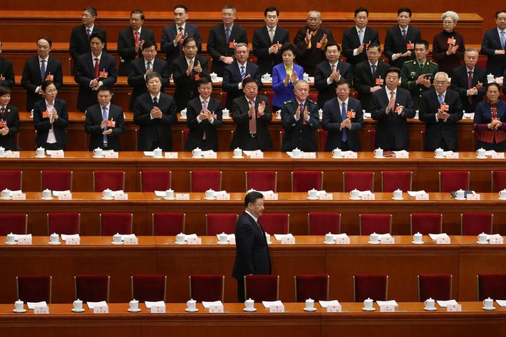 13th Chinese National People's Congress