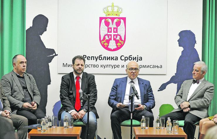Narodno pozorište, Upravni odbor, ministar kulture Vladan Vukosavljević, Goncić, Gatalica, Petković