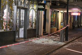 Trzęsienie ziemi w Nowej Zelandii: Wydano ostrzeżenie przed tsunami