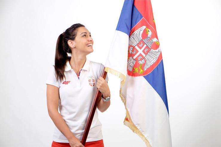 Ivana Maksimović