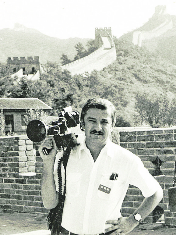 Slavuj Hadžić u Kini