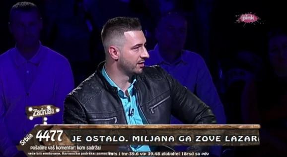 Bojan Đukić