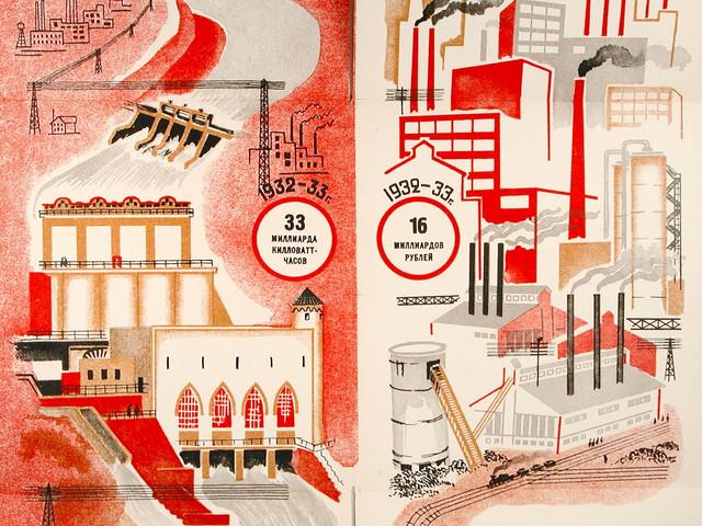 """Ilustracija Alekseja Lapteva za knjigu """"Petogodišnji plan"""""""