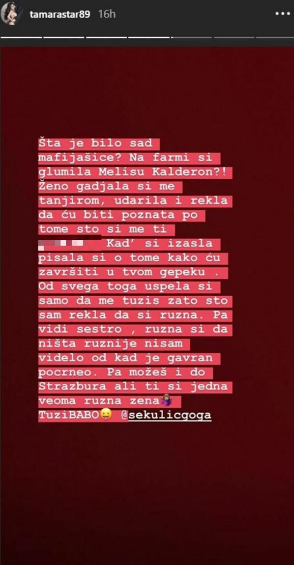 Tamara Đurić na Instagramu