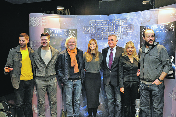 Uloge: Ivan Mihailović, Uroš Jakovljević, Dragan Petrović, Nina Janković, Anica Dobra, Ljubomir Bandović