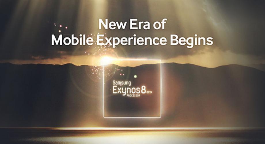 SoC fürs Galaxy S7: Exynos 8 Octa 8890 offiziell vorgestellt