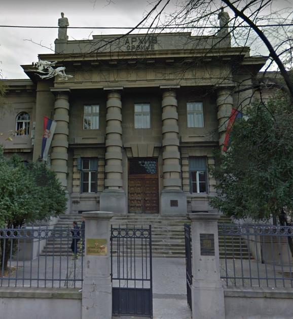 Arhiv Srbije
