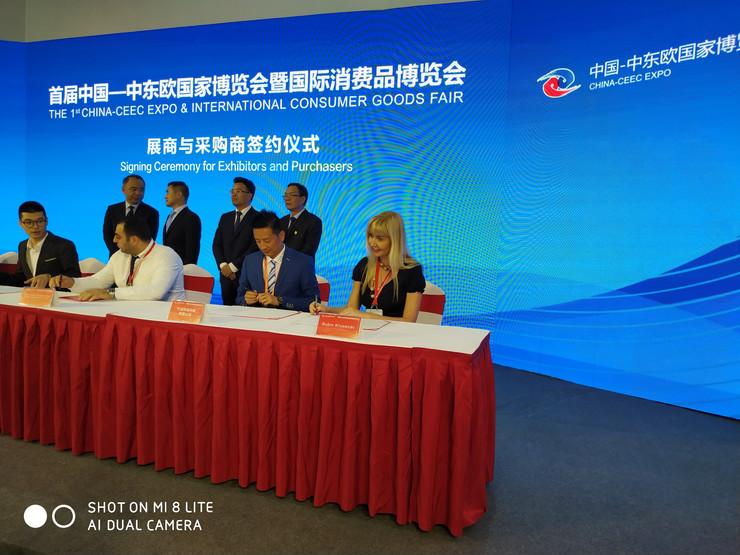 Potpis ugovora, Rubin, Kina