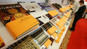 Hiszpanie z każdym rokiem czytają coraz więcej