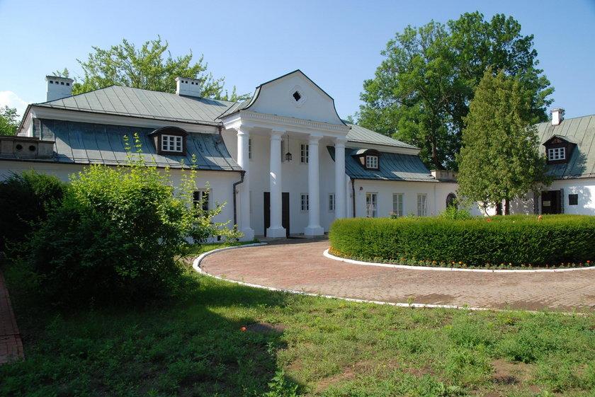 Muzeum w Hrubieszowie